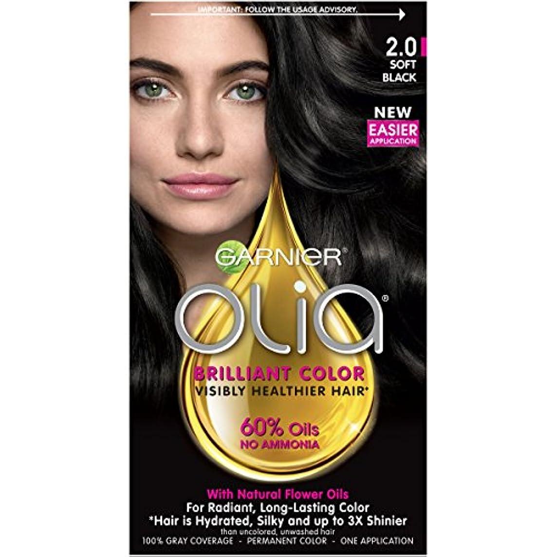 インディカ聖なる白内障Garnier Oliaヘアカラー、2.0ソフトブラック、アンモニア無料黒髪色素(梱包が変更になる場合があります) 1つのカウント 2.0ソフトブラック