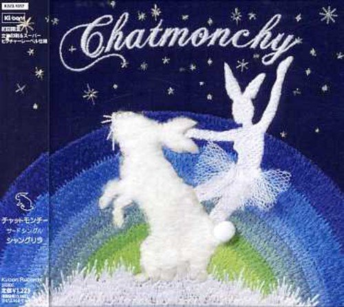 【CHATMONCHY Tribute ~My CHATMONCHY~/チャットモンチー】全曲解説!の画像