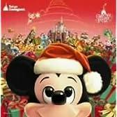 東京ディズニーランド クリスマス・ファンタジー 2006