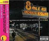 8マイル~MUSIC FROM AND INSPIRED BY THE MOTION PICTURE