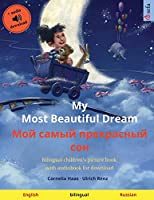My Most Beautiful Dream - Мой самый прекрасный сон (English - Russian): Bilingual children's picture book, with audiobook for download (Sefa Picture Books in Two Languages)
