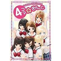 4コマ☆きゅーと - AOG028-YKC