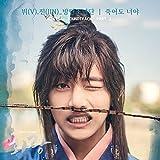 [CD]花郎 ファラン OST ( 韓国盤 )