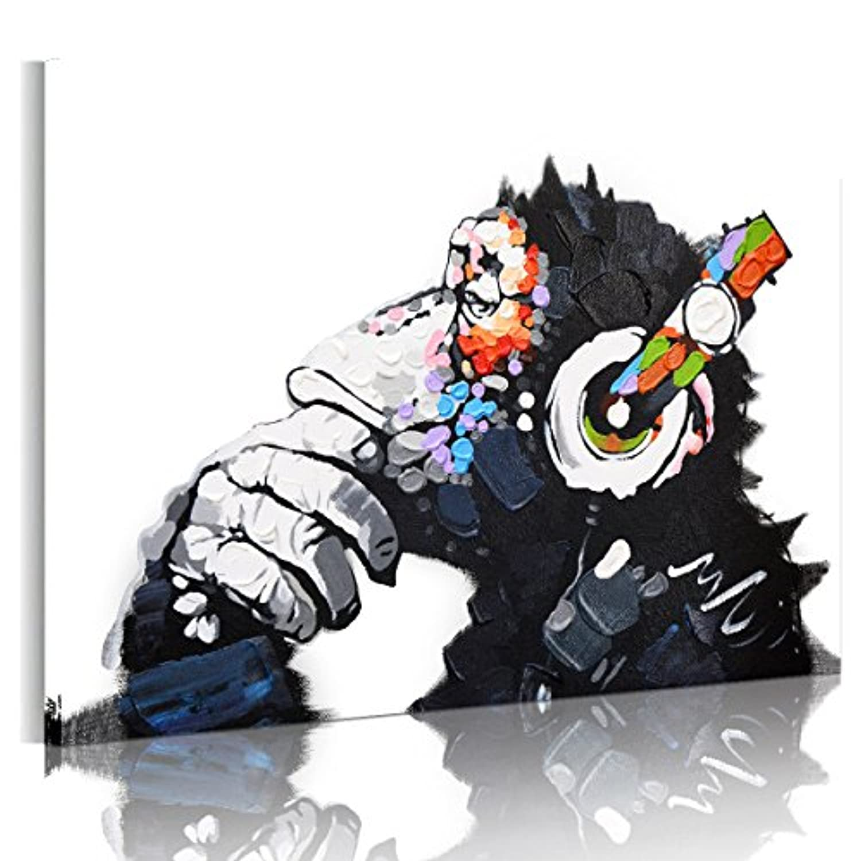絵画 壁飾り アートパネル チンパンジー インテリア 壁キャンバス絵画 DIY油絵 壁アート 木枠セット 75*50cm*1