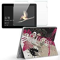 Surface go 専用スキンシール ガラスフィルム セット サーフェス go カバー ケース フィルム ステッカー アクセサリー 保護 クール 英語 ピンク イラスト 005844