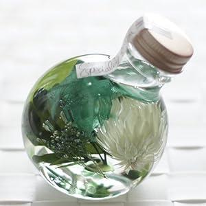 ハーバリウム 丸ボトル (ブルーグリーン)の関連商品4