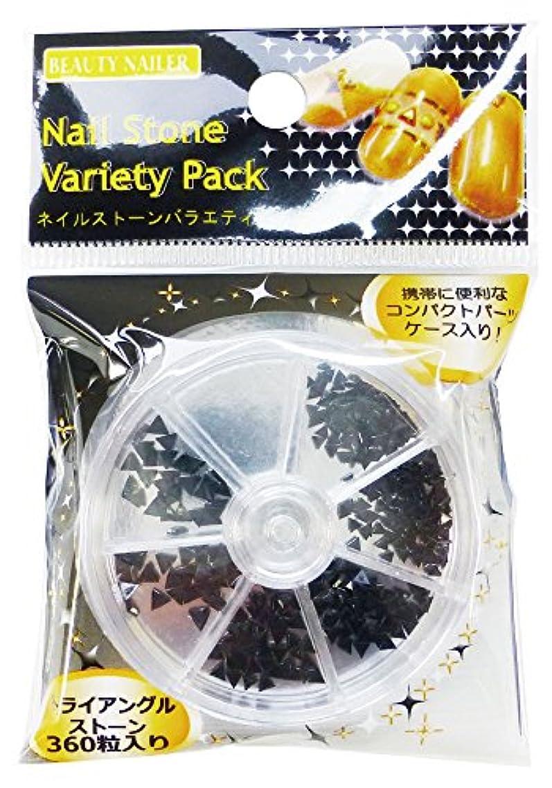 設計図代数ステープルBEAUTY NAILER ネイルストーンバラエティパック SVP-14