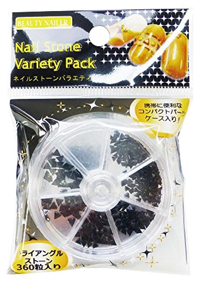 デザイナー襲撃風刺BEAUTY NAILER ネイルストーンバラエティパック SVP-14