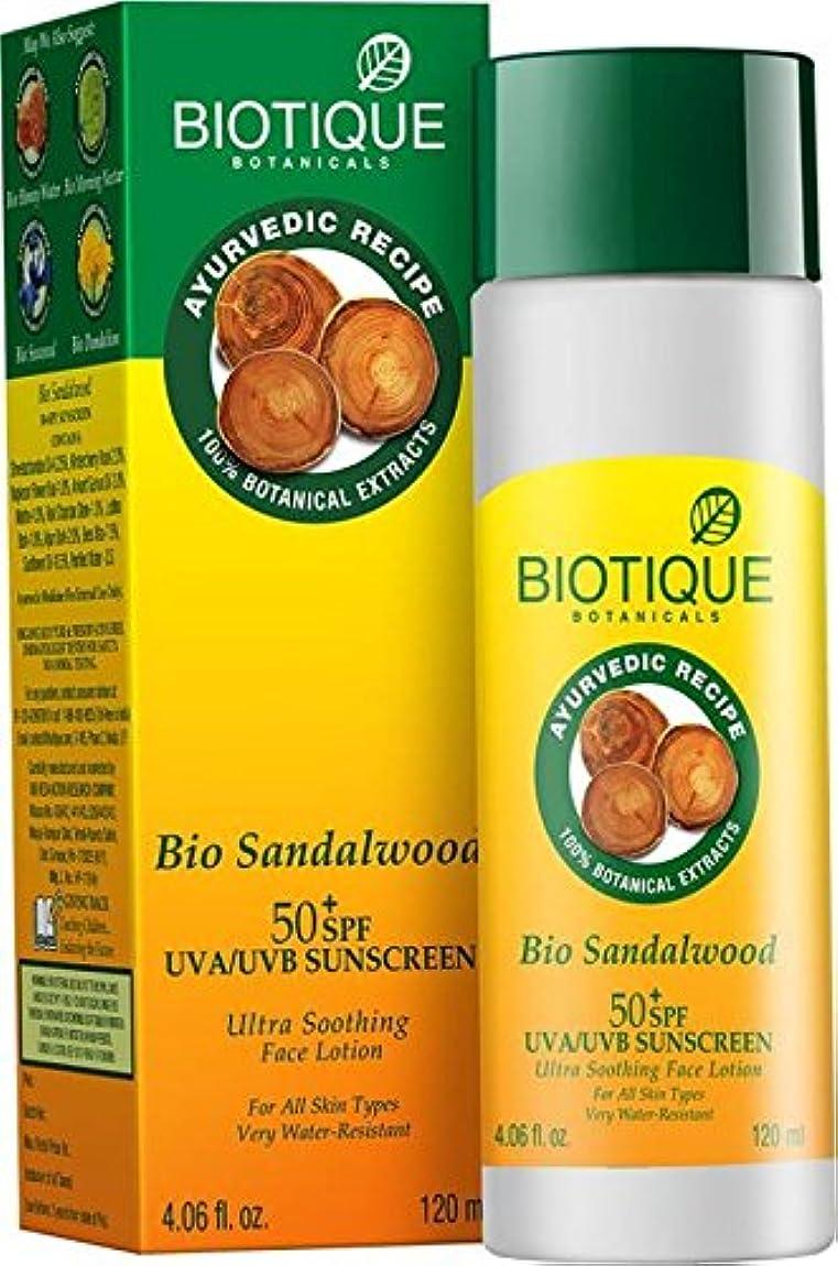 木材鉄道と遊ぶBiotique Bio Sandalwood lotion 50+ SPF Sunscreen for all skin Types in the Sun Very Water -Resistant 120 ml -...