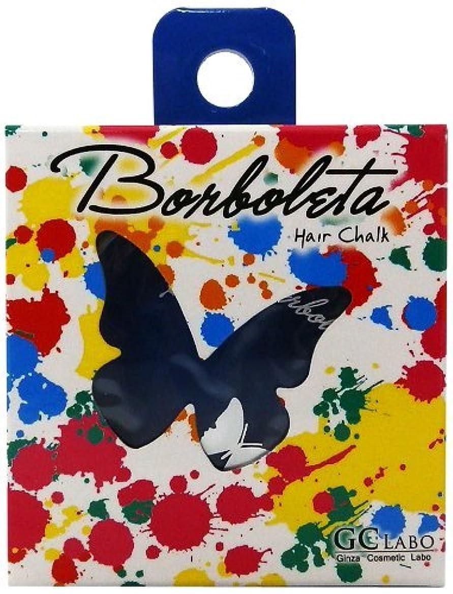 スズメバチ確率重々しいMADE IN JAPAN Borboleta ヘアチョーク(全8色) ヘアーチョーク ヘアーカラー (WHITE)