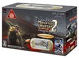 「モンスターハンター ポータブル 2nd PSP本体セット(シャンパン・ゴールド)」の画像
