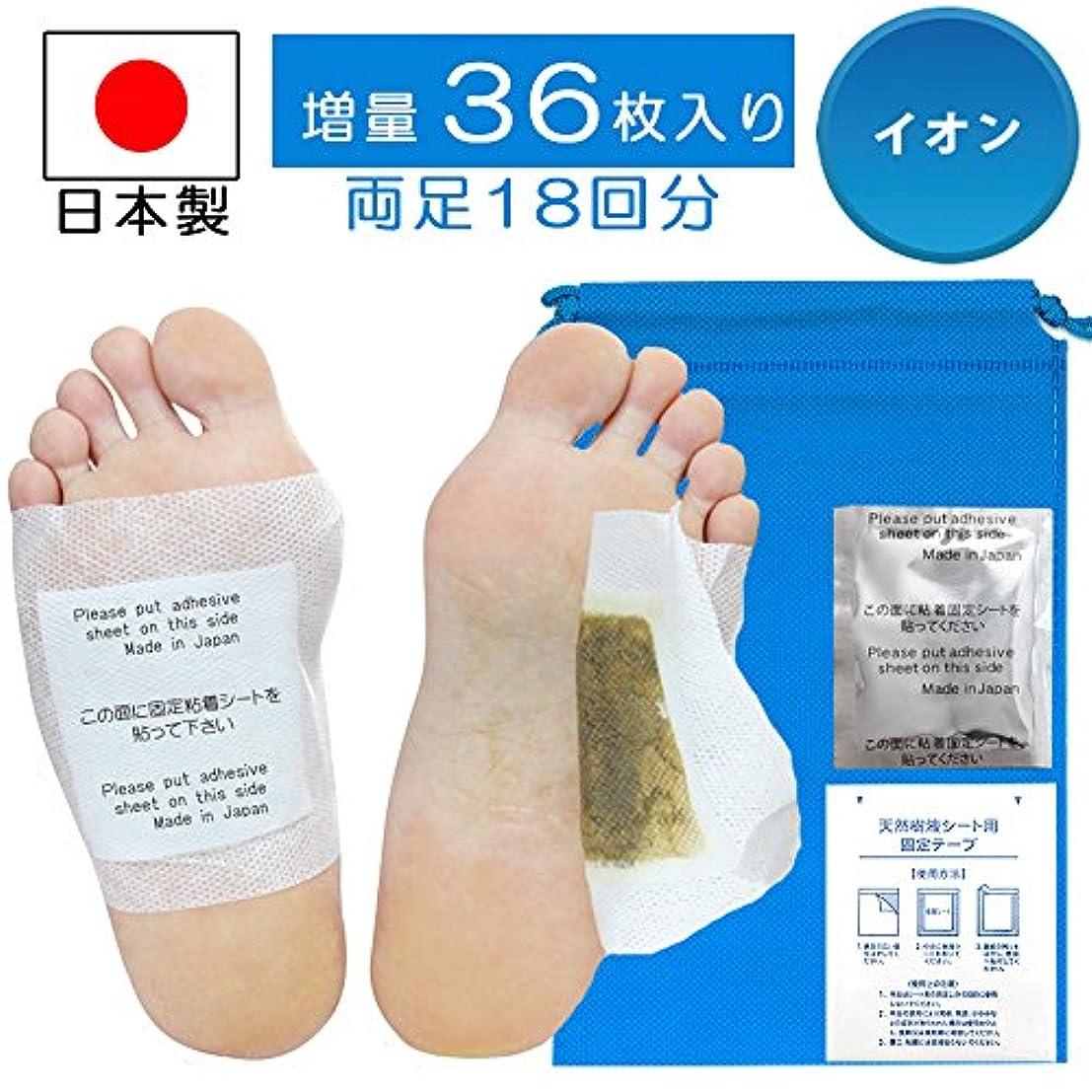 学生カバー特別な樹液シート 足裏シート 36枚入 (イオン)