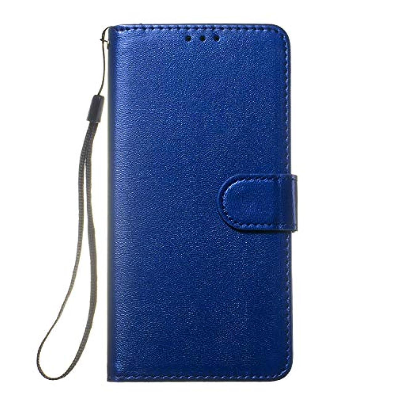 遵守する幻滅以前はDocrax Huawei Mate20 Lite ケース 手帳型 スタンド機能 財布型 カードポケット マグネット ファーウェイMate20lite 手帳型ケース レザーケース カバー - DOYHU250292 D2