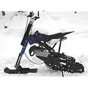 アテクノ スノーバイク【スノートリップ】 ポケバイオフロード改スノーモービル 前:スノーボード 後:キャタピラ SA01
