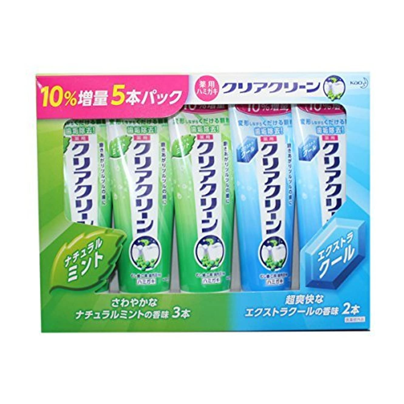 舌な練習した退屈させるクリアクリーン 143gx5本セット(ナチュラルミントx3/エクストラクールx2) 10%増量セット 歯磨き粉