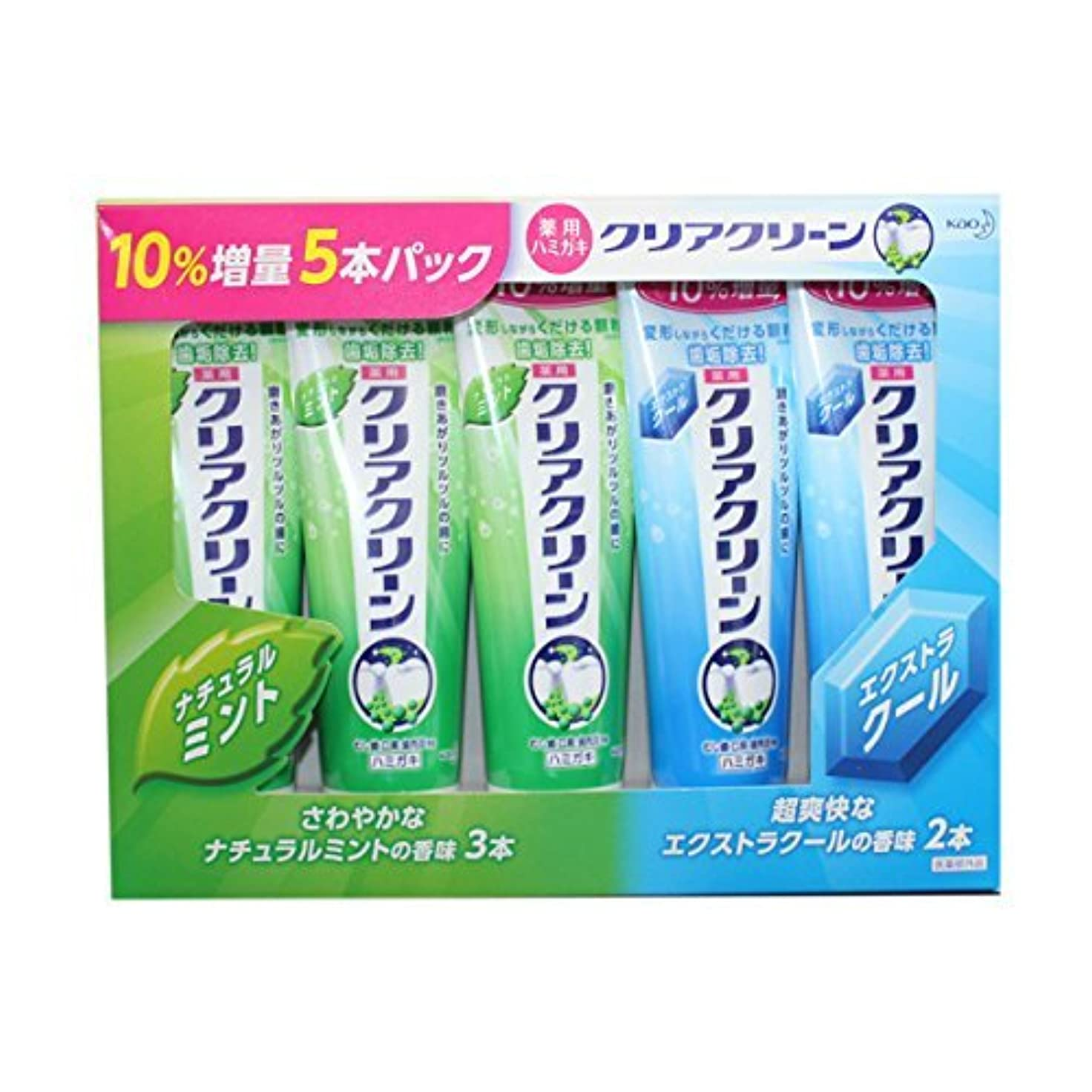 みぞれ警報却下するクリアクリーン 143gx5本セット(ナチュラルミントx3/エクストラクールx2) 10%増量セット 歯磨き粉