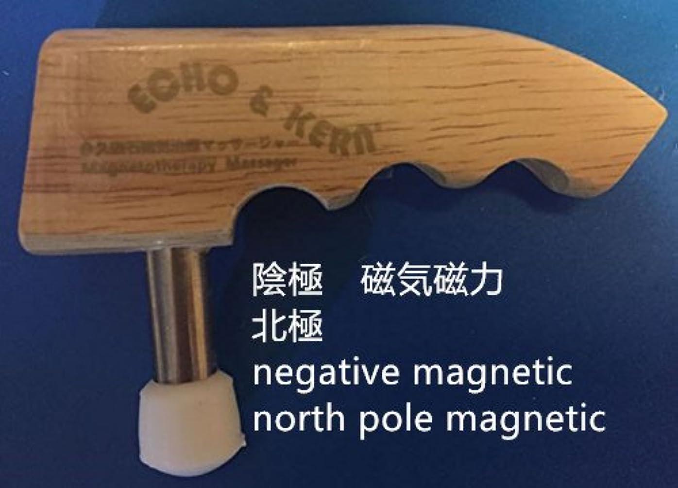 本能誰でもセブンMagnetic T shape acupuncture tool, north pole、negative (magnetotherapy)Echo & Kern 木のハンドル排酸棒,陰極磁気棒,陰極磁力排酸棒北極磁気...