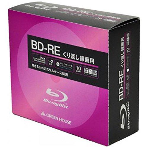 グリーンハウス くり返し録画用BD-REメディア 10枚スリムケース  GH-BDRE25A10C