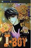 JUNGLE BOY 3 (ボニータコミックス)