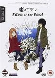 東のエデン コンプリート DVD-BOX (11話, 248分) アニメ [DVD] [Import]