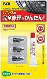 BAL ( 大橋産業 )  パンク修理キット ミニステック 補充用 834