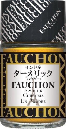 FAUCHON ターメリック(パウダー) インド産 24g