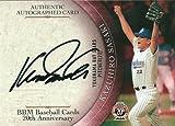プロ野球カード 【佐々木主浩】2010 BBM 20周年記念カード 直筆サインカード 17枚限定!(13/17)