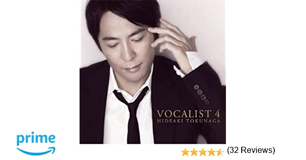 Amazon | VOCALIST4(通常盤)(CD1...