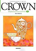 CROWN English Communication Ⅱ [平成30年度改訂] 文部科学省検定済教科書