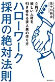 五十川 将史 (著)出版年月: 2018/6/6新品: ¥ 1,620ポイント:16pt (1%)