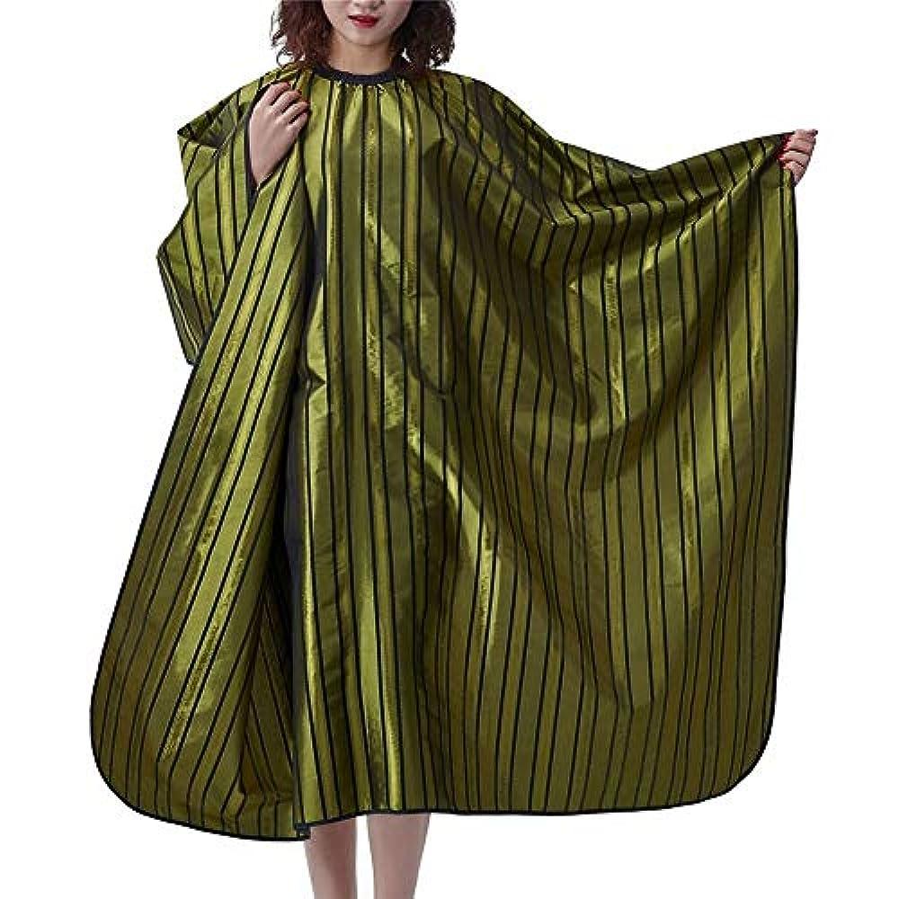 完了暖かく安全でないHIZLJJ ヘアスタイリスト、クライアント、男性、女性用のスナップ付きのサロンとバーバーケープ-ヘアカット、スタイリング、トリミングケープとガウン-スナップ付きの理髪ガウンカバー-余分な長い、スタイリッシュ、防水 (Color : Green)