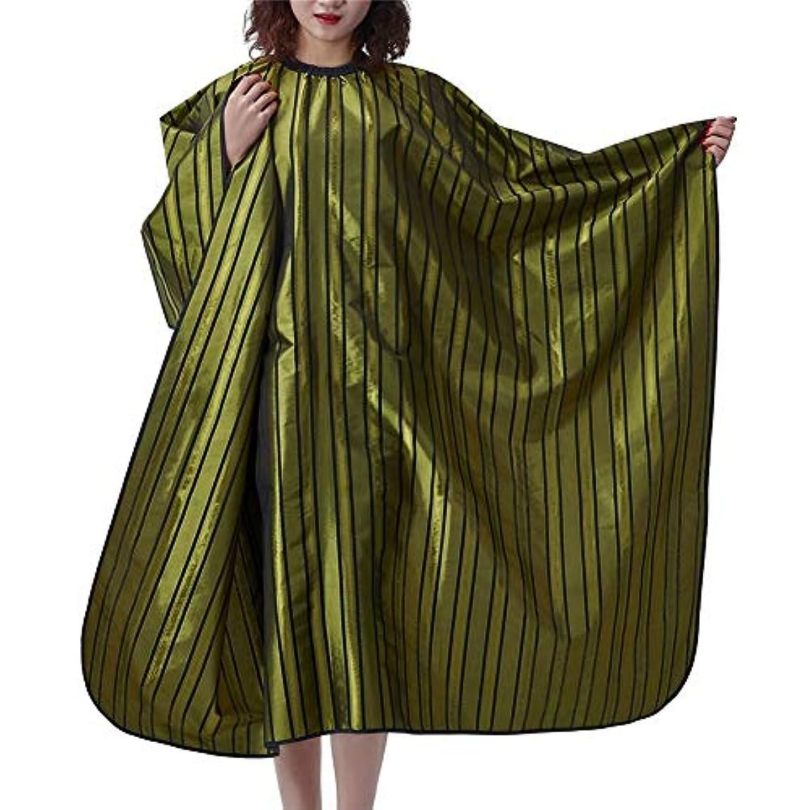 最適傷つける思慮のないHIZLJJ ヘアスタイリスト、クライアント、男性、女性用のスナップ付きのサロンとバーバーケープ-ヘアカット、スタイリング、トリミングケープとガウン-スナップ付きの理髪ガウンカバー-余分な長い、スタイリッシュ、防水 (Color : Green)