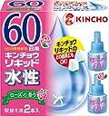 水性キンチョウリキッド コード式 蚊取り器 60日 取替液 2本入 ローズの香り