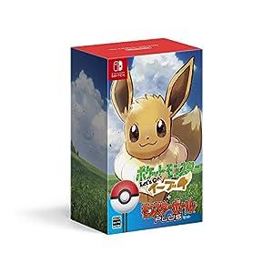 ポケットモンスター Let's Go! イーブイ モンスターボール Plusセット- Switch (【Amazon.co.jp限定】オリジナルタンブラー350ml(イーブイVer.) 同梱)