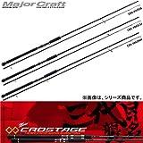 メジャークラフト 3代目クロステージ ショアジギモデル CRX-1002LSJ