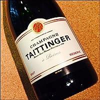 【シャンパン】テタンジェ ブリュット・レゼルヴ NV ハーフサイズ(375ml)