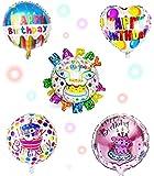 JIN SELF 【すぐ使える】 風船5点セット バルーン 華やかな飾り付け 撮影 小物 アイテム パーティー グッズ 装飾 誕生日 記念 写真 小道具