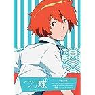 つり球 1【通常版】 [DVD]
