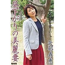 Amazon.co.jp: アダルト - Kindl...