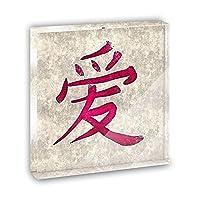 中国の記号LoveアクリルOffice MiniデスクプラークオーナメントPaperweight