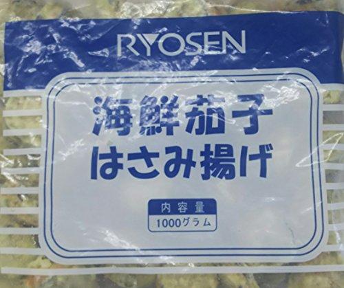 激安 海鮮茄子はさみ揚げ 1�s(50個)×10P 業務用 冷凍 揚げ物