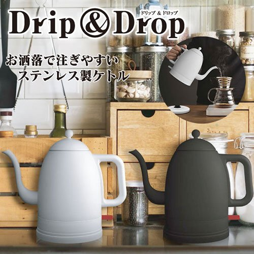 [해외]전기 주전자 Drip &  Drop KT-DD001 (MW) 히로 코퍼레이션/Electric kettle Drip &  Drop KT - DD 001 (MW) Hiro Corporation