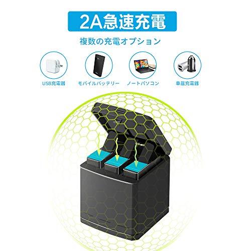 『TELESIN GoPro Hero 7black/Hero 6/Hero 5/gopro hero用互換バッテリー3個 ボックス収納式 USB充電器付き 3個バッテリーケース付き Type-Cインターフェイス 3個同時充電可能 (充電器+3バッテリー+type-c)』の3枚目の画像