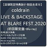 【店舗限定特典あり・初回生産分】coldrain - LIVE & BACKSTAGE AT BLARE FEST.2020 (初回限定盤・Blu-ray) + 仕様/封入特典:スペシャルパッケージ仕様 + BLARE FEST. BACKSTAGE