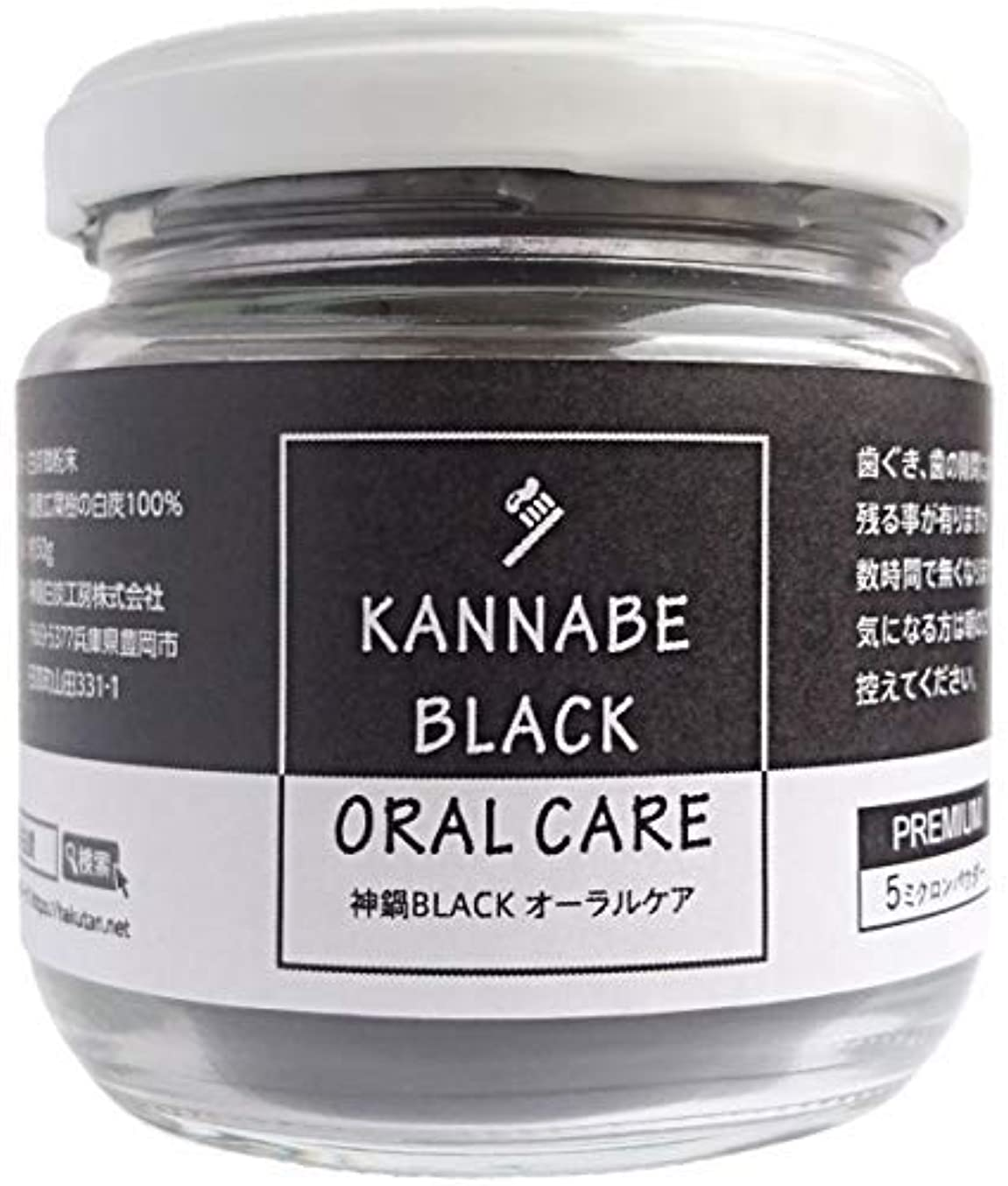 真実にロードブロッキング会議ホワイトニング オーラルケア 歯磨き 口臭 炭パウダー チャコール 5ミクロン 神鍋BLACK 独自白炭製法 50g