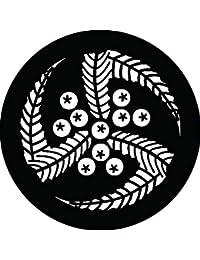 家紋シール 枇杷紋 布タイプ 直径40mm 6枚セット NS4-2642