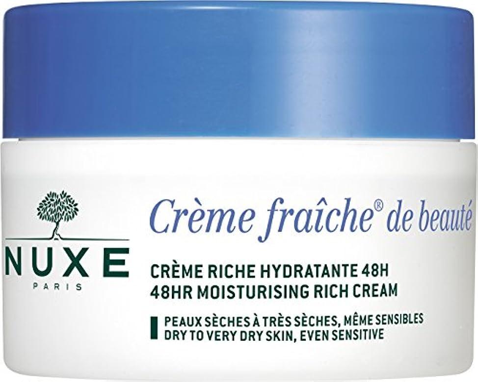 かすかな柔らかいリッチ[ニュクス]クレーム フレッシュ モイスチャライジング クリーム リッチ 50ml 乾燥?超乾燥肌用 [NUXE] CREME FRAICHE DE BEAUTE CREME RICHE HYDRATANTE 48H 50ml...