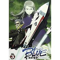 Project BLUE 地球SOS Vol.3 [DVD]