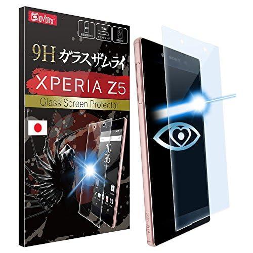 【ブルーライト87%カット】 XPERIA Z5 ガラスフィルム ブルーライトカット 目を守る エクスペリア Z5 液晶保護 フィルム (SOV32 / SO-01H / 501SO) ガラスザムライ【365日保証付き】