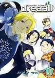 Landreaall 19 (IDコミックス ZERO-SUMコミックス)